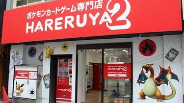 Otwarto nowy sklep z kartami Pokemon. To największy i najlepszy na świecie