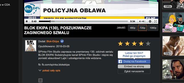 Przycisk zgłoszenia na CDA.pl