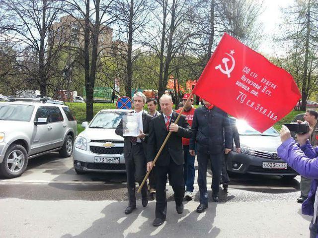 Rosyjscy komuniści przyszli do polskiej ambasady w Moskwie. Nie wpuszczono ich