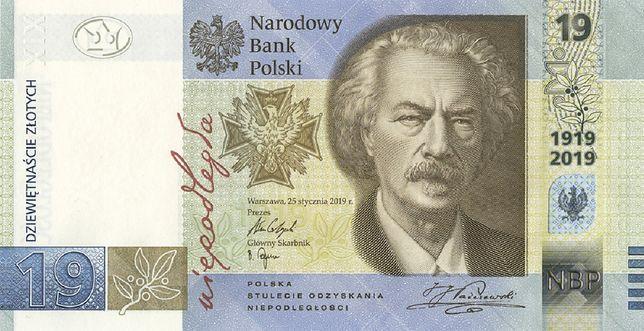 Nowy banknot kolekcjonerskim powstał z okazji 100-lecia Polskiej Wytwórni Papierów Wartościowych.