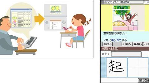 Nintendo wprowadza DS do japońskich szkół