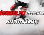 Ścigacz.pl życzy Wam wesołych świąt!