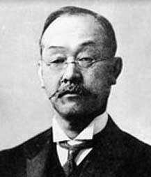 Ichisuke Fujioka