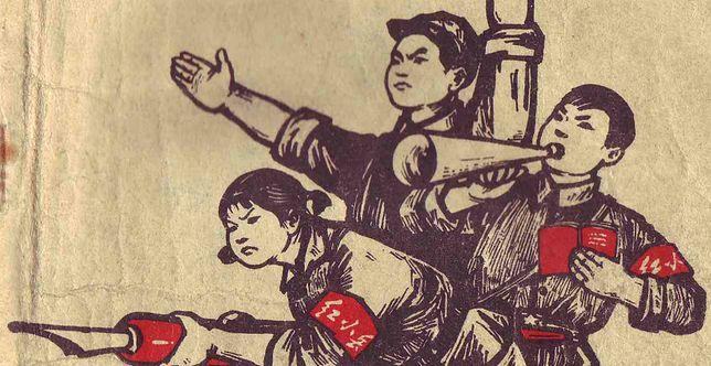 Plakat przedstawiający członków Czerwonej Gwardii, tzw. hunwejbinów, 1971 r.