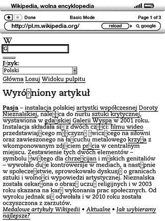 Wikipedia bez UFH