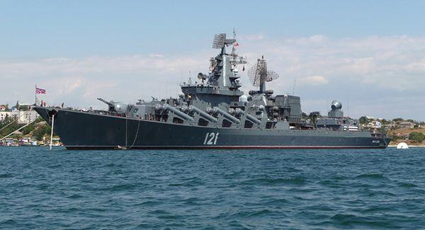 """Krążownik rakietowy """"Moskwa"""""""