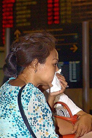 Nie odnaleziono samolotu zaginionego w Indonezji