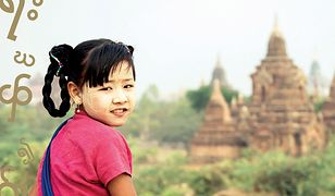 Birma- Złota seria 2016