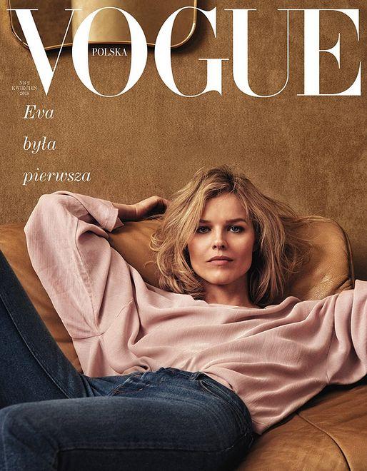 """Dwa dni przed premierą. W sieci pokazała się nowa okładka """"Vogue'a"""""""