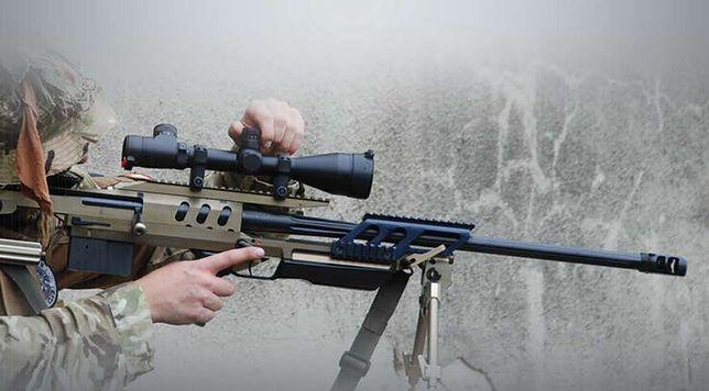 Karabin wyborowy Bor 7,62 mm