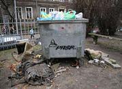 Śmieci spustoszą nam portfele