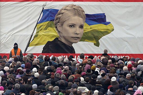 """""""Times"""" o wątpliwościach wobec politycznej przyszłości Julii Tymoszenko"""