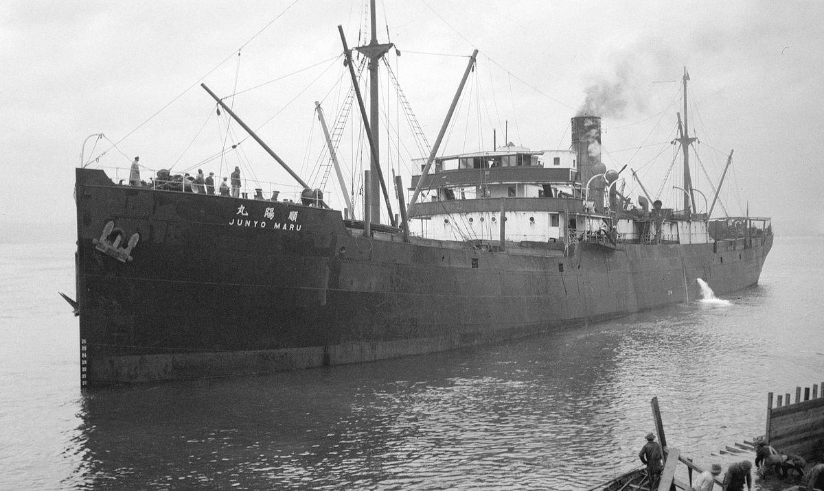 Statek Junyo Maru - zdjęcie wykonane przed wojną