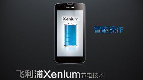 Smartfony Philipsa pojawią się w Polsce, pierwszy model to Xenium W6500