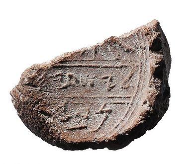 Archeolodzy odkryli wcześniej podobną pieczęć
