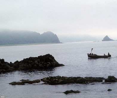 Wyspy Kurylskie - wulkaniczny archipelag na Oceanie Spokojnym.