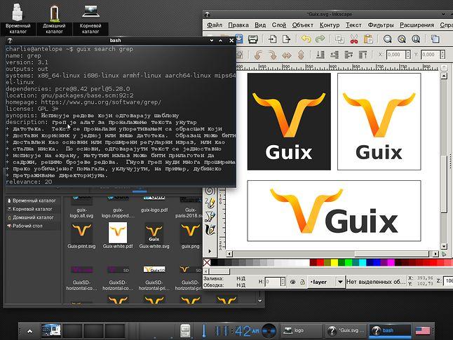 Guix: środowisko Enlightenment i Inkscape