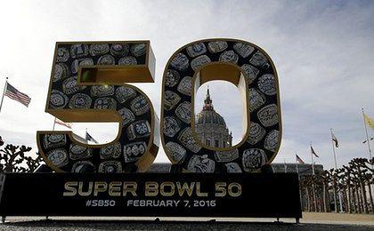 50. edycja Super Bowl. Rekordowe ceny biletów na największe sportowe święto Amerykanów