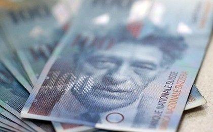 Ważna wiadomość dla frankowiczów. Bank Szwajcarii zdecydował o stopach