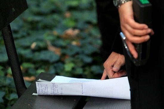 Jaką dramatyczną historię zawierają jego listy? - zdjęcia