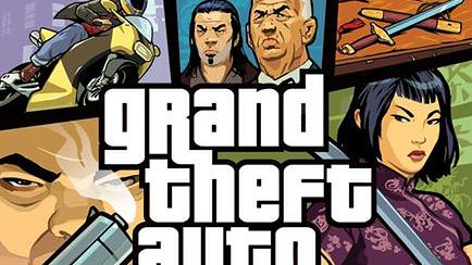 Rockstar ogłasza GTA: Chinatown Wars na PSP