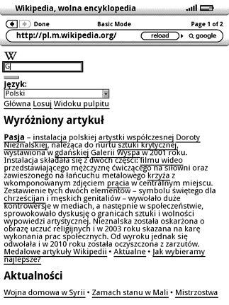 Wikipedia z UFH