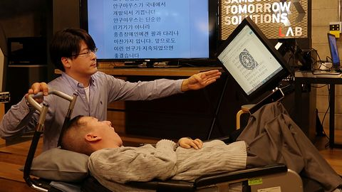 Dzięki takim urządzeniom niepełnosprawni nie będą cyfrowo wykluczeni