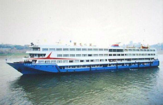 Zatonął statek z ponad 450 osobami na pokładzie