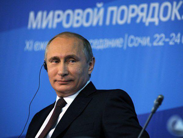 """Rosyjskie media: Rosja chce stosować """"prawo niedźwiedzia"""""""