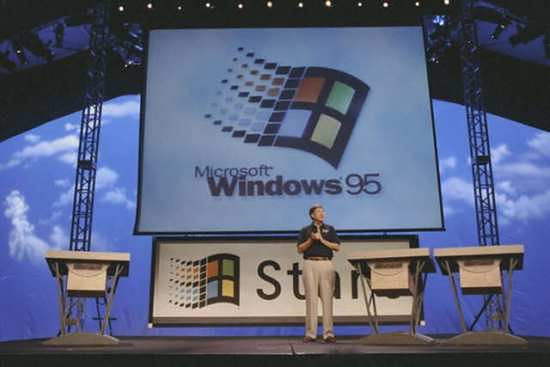 Premiera Windows 95
