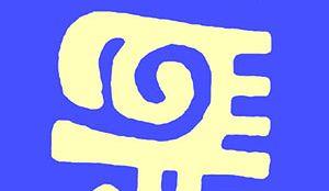 83-7319-739-7_49284_F.jpg
