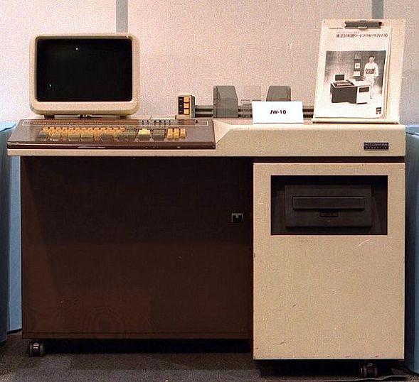 JW10 - pierwszy japoński procesor tekstu.