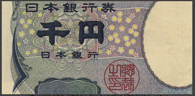 1 000 yenów