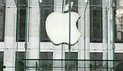 22 fałszywe sklepy firmy Apple w Chinach