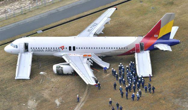 Samolot najprawdopodobniej zahaczył o antenę