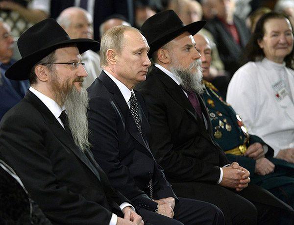 Władimir Putin w Muzeum Żydowskim w Moskwie
