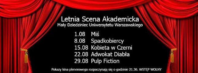 Letnia Scena Akademicka: Kino Plenerowe