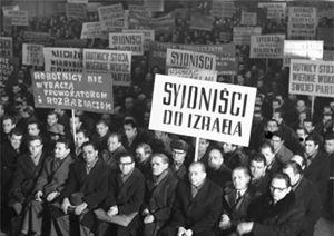 "Tajemnice PRL: Marzec 1968 - ""komandosi"" i antysemicka nagonka"