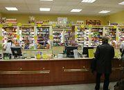 Nowa ustawa nie zniesie kar dla lekarzy i aptekarzy