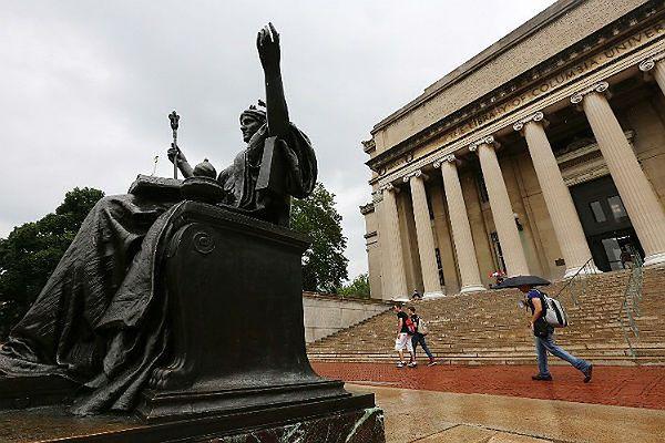 Uniwersytet Columbia w Nowym Jorku