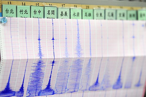 Trzęsienie ziemi o sile 6,6 st. u wybrzeży Chile