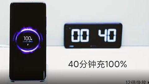 Xiaomi prezentuje prototyp 40-watowej ładowarki bezprzewodowej – bije rekordy