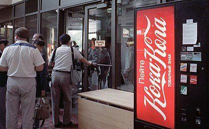 Coca Cola zamyka fabryki w Rosji