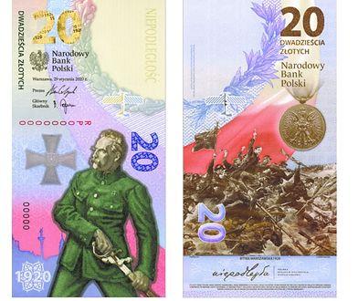 Najnowszy banknot kolekcjonerski jest nietypowy - bo pionowy.