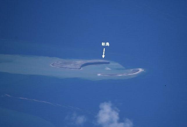 Nowa wyspa została odkryta ok. 50 km od wyspy Iwoto