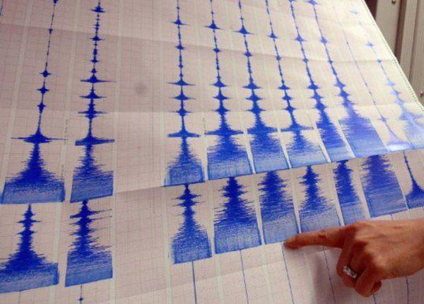 Wstrząsy osiągnęły siłę 6,1 stopnia w skali Richtera