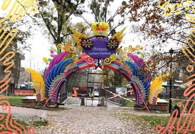 Warszawa. W sobotę 30 listopada początek Chińskiego Festiwalu Światła w Forcie Bema