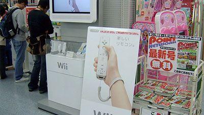 Japoński rynek gier dalej się kurczy