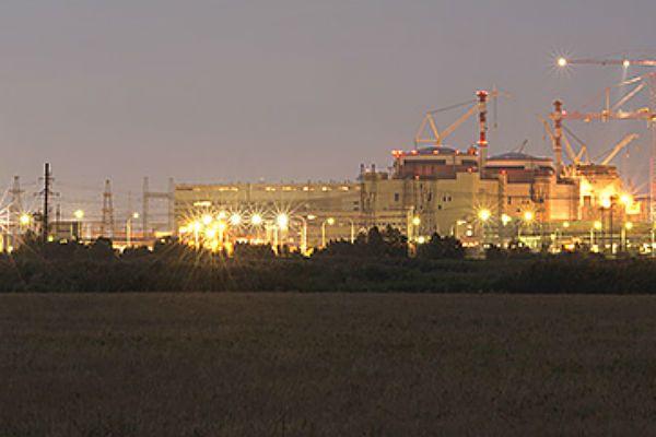 Rosyjska elektrownia atomowa przestraszyła mieszkańców