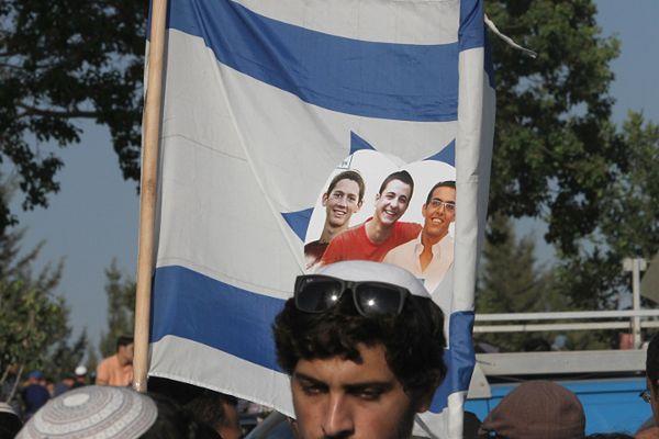 Hamas: nasi bojownicy porwali trzech żydowskich osadników w Hebronie